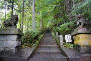石割神社の階段