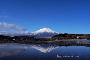 今日の富士山は小さな河口で見られた逆さ富士