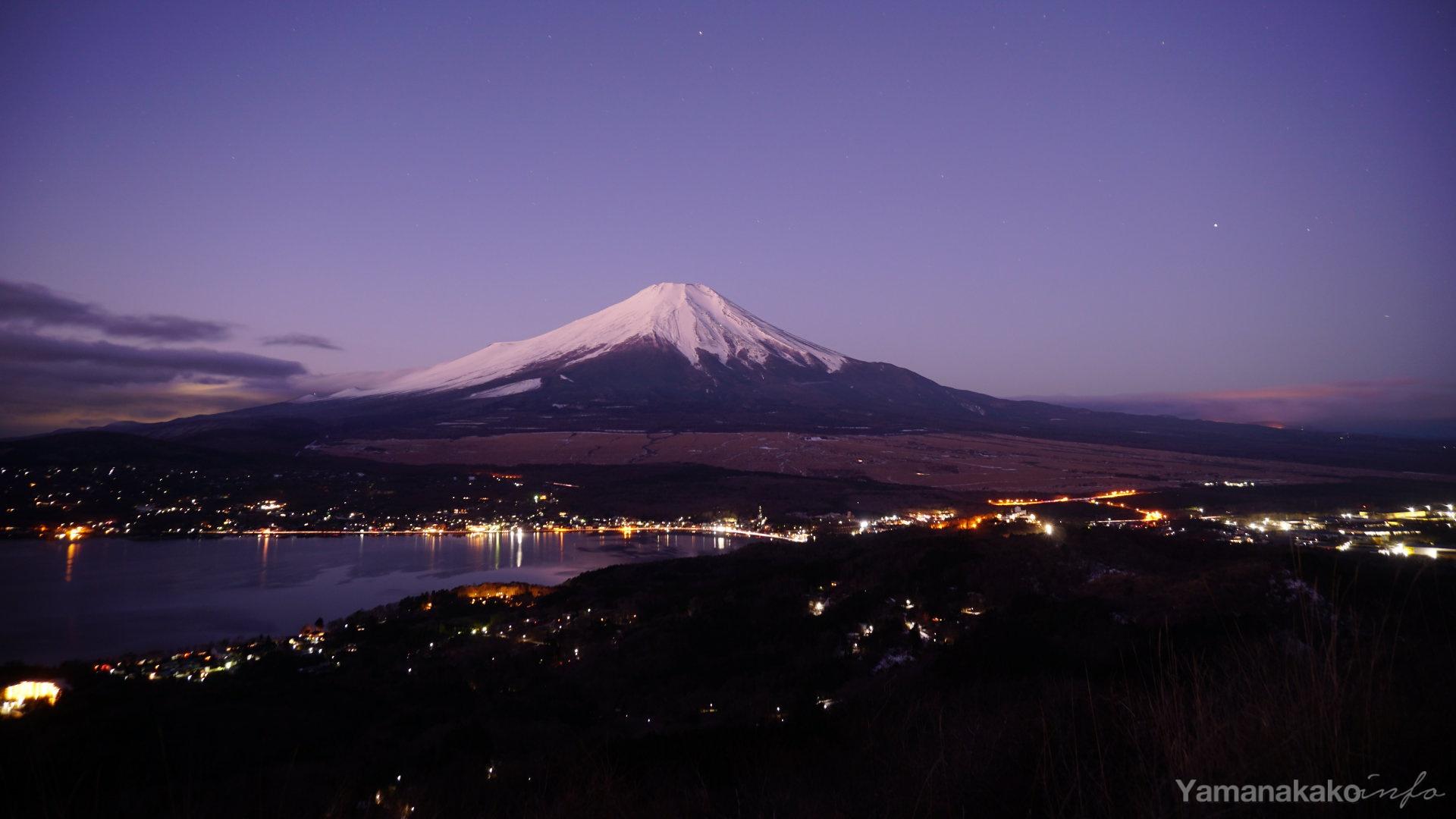 2020年の富士山 壁紙用 山中湖観光情報
